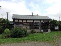 Old Hyozu-sen Okuyukiusu Station