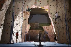 Earth Treks Climbing Center
