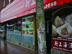 Modern City Chinese Restaurant