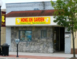 Hong Xin Garden