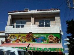 Cretan Family Restaurant