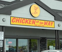 Chicken on the Way - Macleod