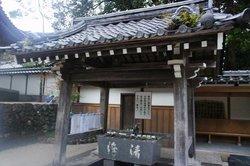 Kuil Dainichiji