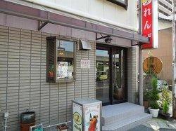 Korean Restaurant Renge