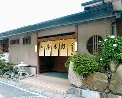 Kaiseki & Oyado Shiboriya