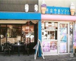 Fujiyama Soft