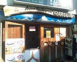 Himalayan Food Store Garuda