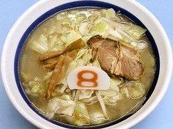 8 Banramen Hayashima
