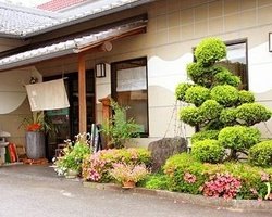 Japanese Restaurant Hanazono