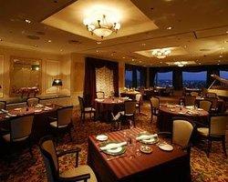 Hotel Concorde Hamamatsu 18f Etoile