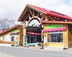 富士ミルクランド 農家レストラン