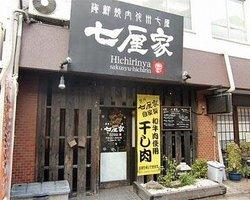 Kaisen Yakiniku Sakushu Hichirin Hichirinya