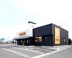 Coffee Kokondo Fuso Main Store