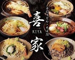 Homemade Udon & Soba Restaurant Kiya