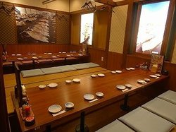 Seafood Izakaya Sakanaya-dojo Tajimiekimae