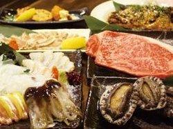 Kaisenyaki Senkei