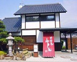 Cafe Nakasendo Mitoya
