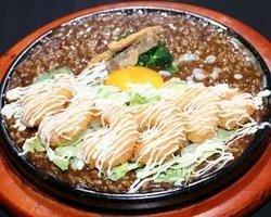 Kirindo Ishiyaki Curry