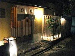 Kaiseki Shoichiro