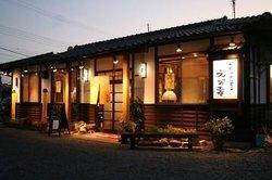 Ebi Kotobuki Shichirinyaki Horumon