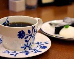 Ivy Coffee Fuji Grand Ube