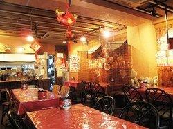 Gonchan Chuka Bar