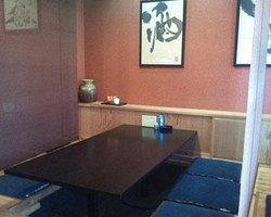 Japanese Restaurant Mizuno