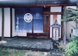 Kinezushi