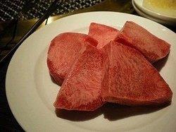 Grilled Beef Itadori