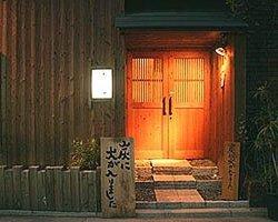 Hakata Kushiyaki Binchoya