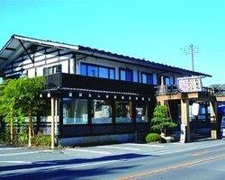 Japanese Restaurant Hanaya