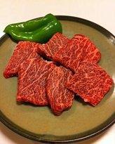 Grilled Beef Misono