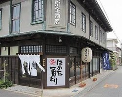 Hakata Ichibandori Sennichi