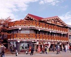 Gogoen Resthouse