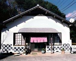 Japanese Restaurant Gonta