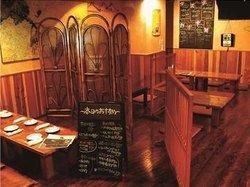 Creative Tavern Cherry Bozu