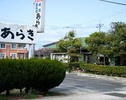 Araki Yakiniku & Hotpot Cuisine