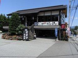 Koshuji