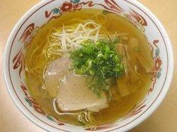 Asahino