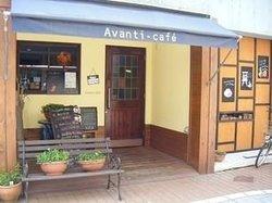 Avnti-cafe