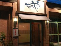 Hospitality Shunsaiya