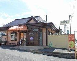 Cafe Restaurant Ink Spot