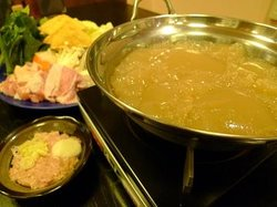 Chanko Restaurant Ajito