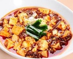 Chinese Cuisine Waka
