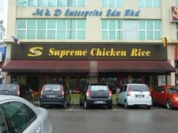 Supreme Chicken Rice