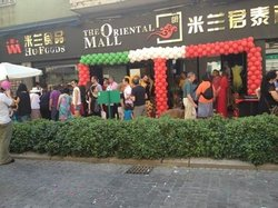 The Oriental Mall