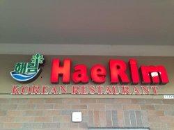 Hae Rim