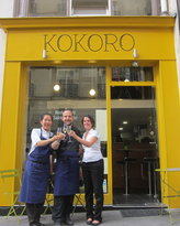 Kokoro Restaurant