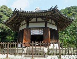 Eisanji Temple