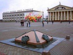 Zero Kilometr of Belarus
